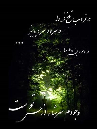 http://abhejab.ir/?gallery=ax