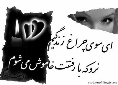 http://farazfa.ir/?gallery=ax