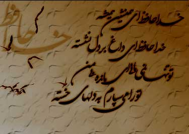 http://razimath.ir/?gallery=ax