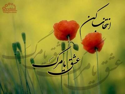 http://sohran.ir/?gallery=ax