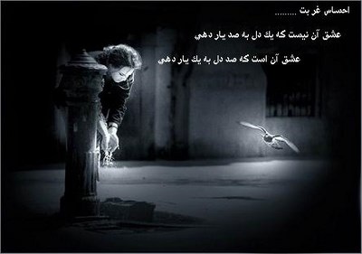 http://amlak-aboosaeed.ir/?gallery=ax